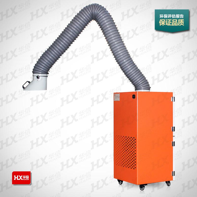 焊烟净化器-HXDW-15-细节01